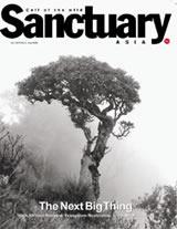 Sanctuary Magazine Cover